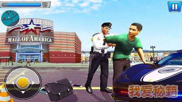 商场警察模拟器图2