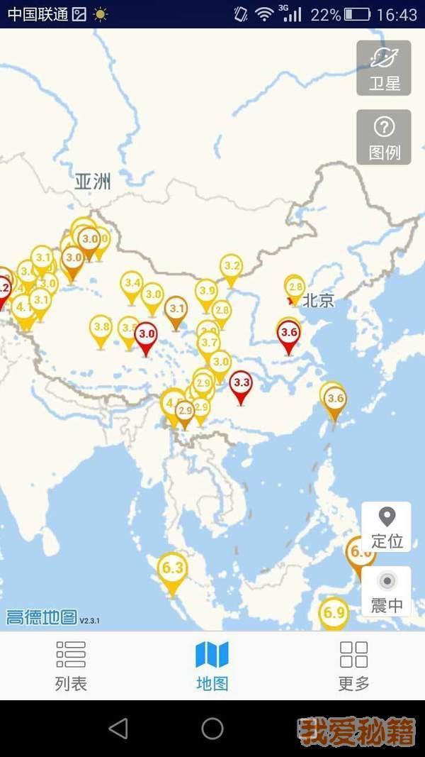 地震预报图1