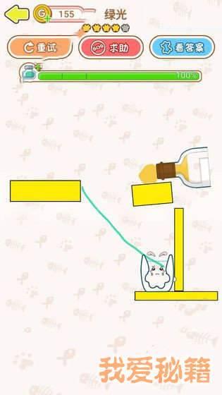 歡樂貓咪杯圖3