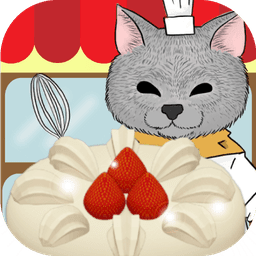 忙碌的猫咪甜品店