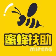 蜜蜂扶助-MIfeng