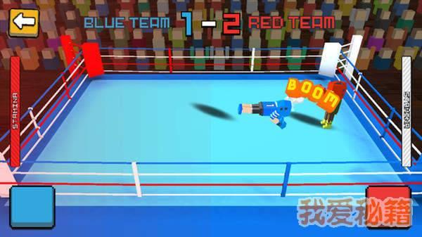 立体拳击3D图1