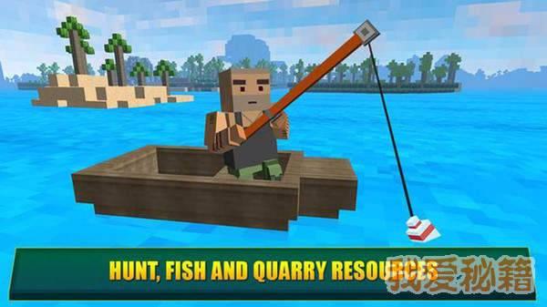 建设天堂岛渔港图1
