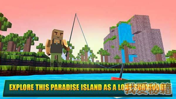 建设天堂岛渔港图2