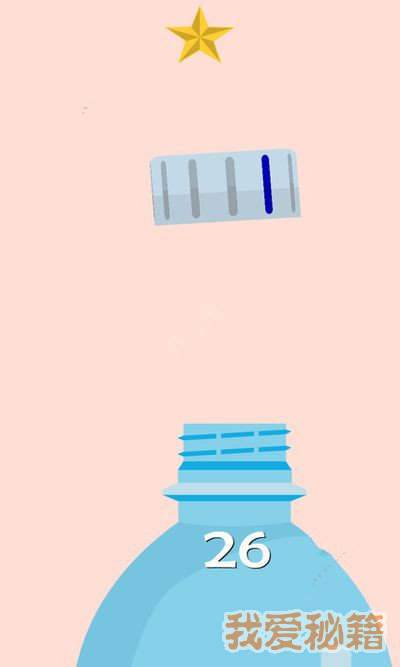 脚踢瓶盖图2
