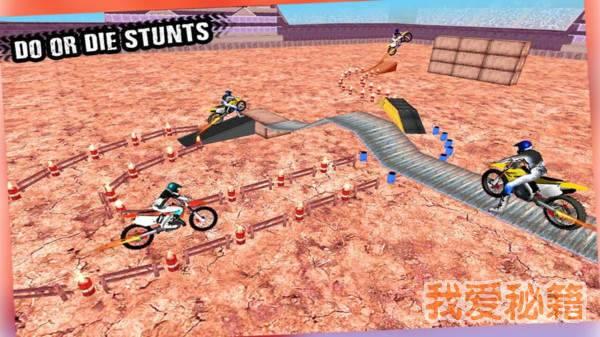 杀手自行车特技图2