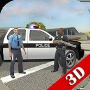 警察警察模擬器