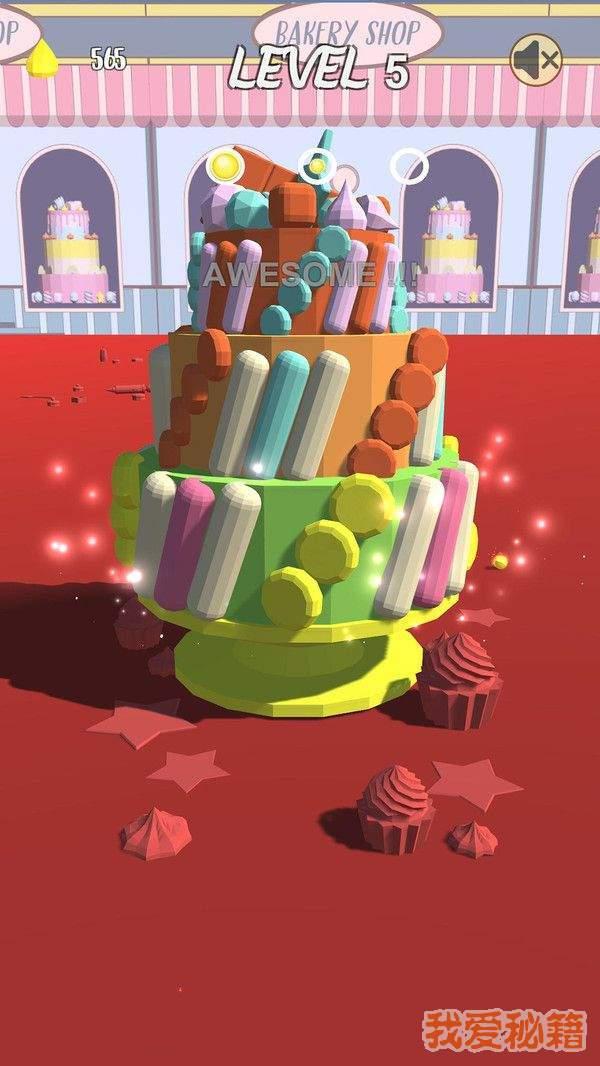 蛋糕制造图2