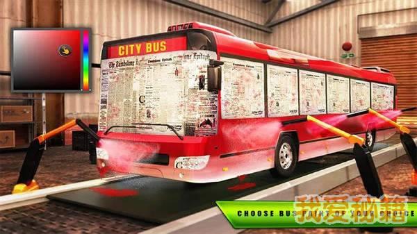 城市公交车建造图1