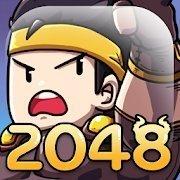 2048惡靈斯巴