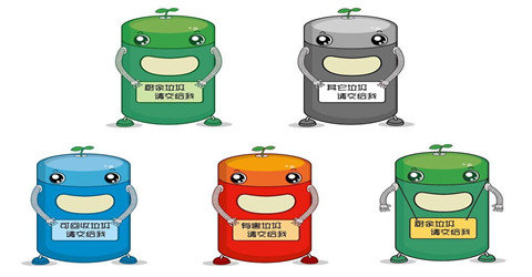 上海垃圾分類app有哪些