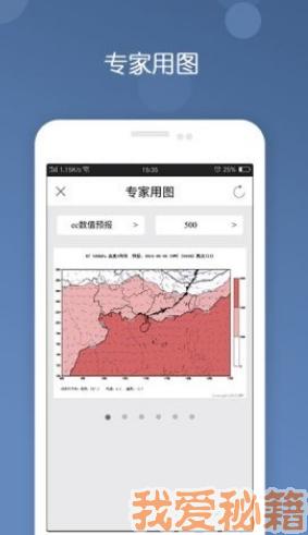 台风定位图1