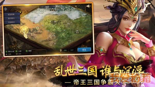 大抄江湖图1