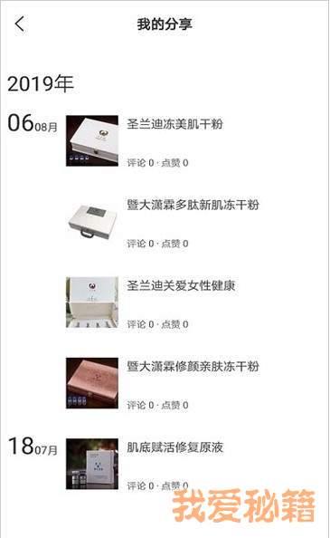 铭宇晟商城图1