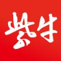 紫牛新聞 v2.0.0