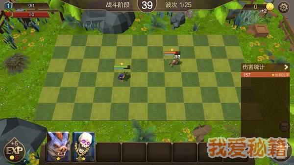 方块世界自走棋图3