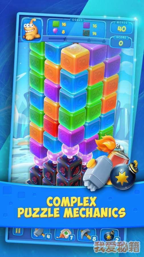 方块爆炸:匹配图4