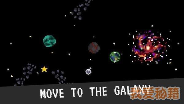 行星出现图3