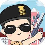 City Gun Fighting