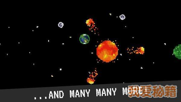 行星出现图1