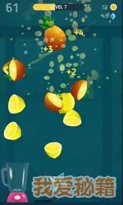 爆汁切水果图2