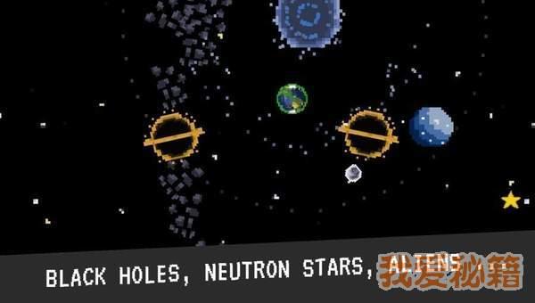 行星出现图2