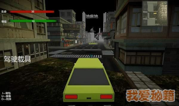 香江之龙图2