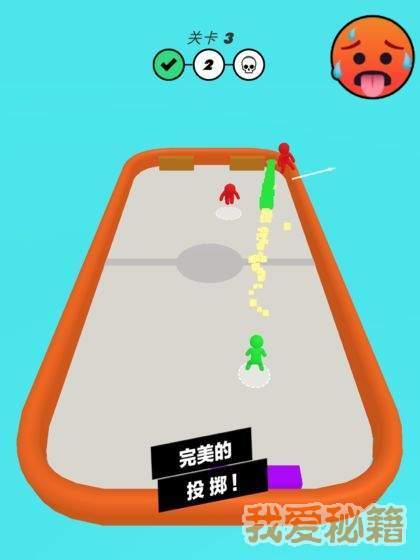 战斗的球球图1