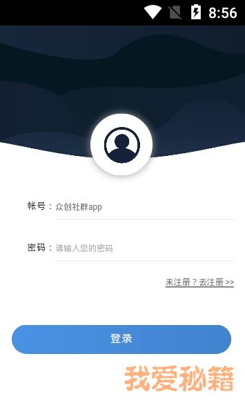眾創app圖2