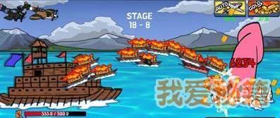 海洋艦隊圖3