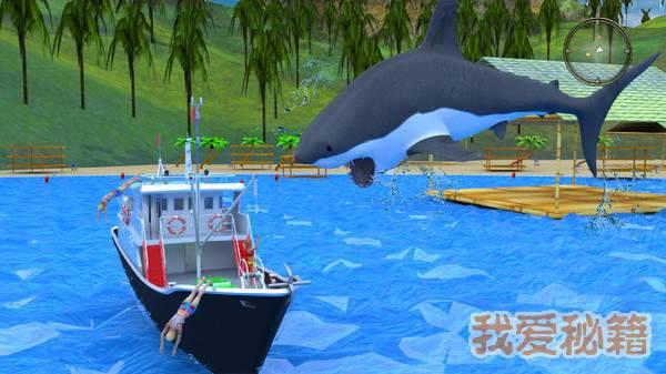 饑餓的鯊魚襲擊圖2