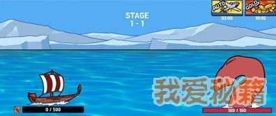 海洋艦隊圖2
