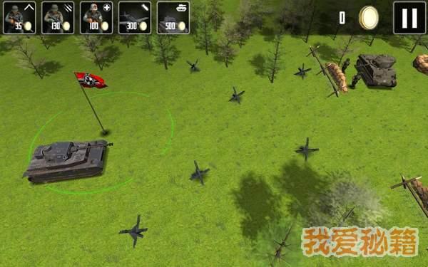 欧洲战壕3图3