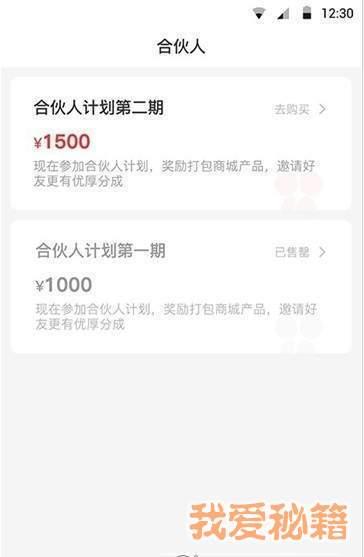 中国红立方图3