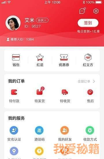 中国红立方图1