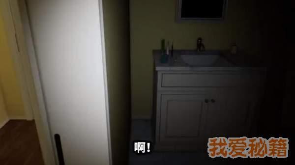失踪的室友图2
