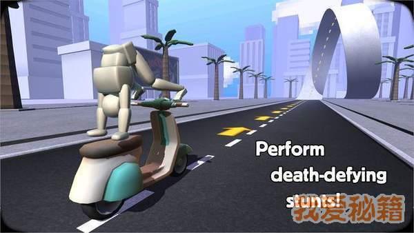 超真實車禍模擬圖3