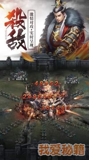征戰王權國戰篇圖2