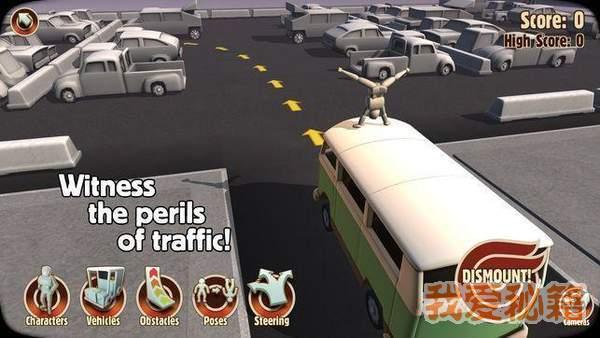 超真實車禍模擬圖1