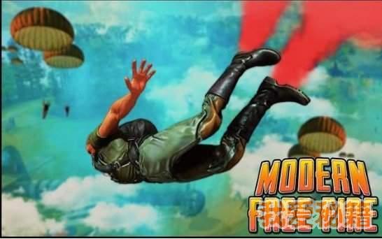 現代怪物自由火戰爭圖1