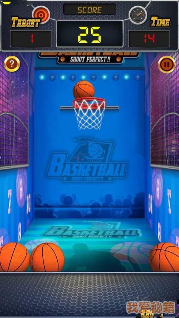 篮球投篮机图1