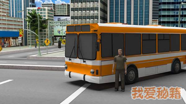 教练巴士司机模拟器图1