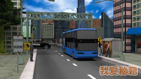 教练巴士司机模拟器图2