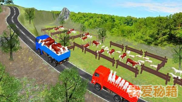 城市动物园动物货物运输图1
