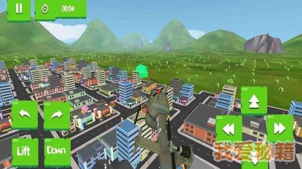 直升机城市交通图3