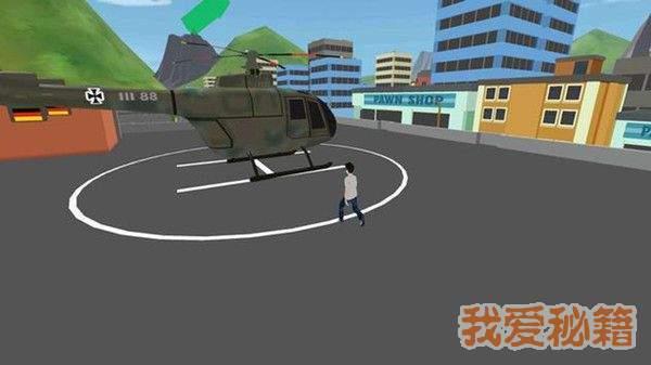 直升机城市交通图5