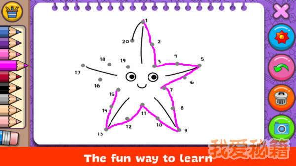儿童绘画书图3