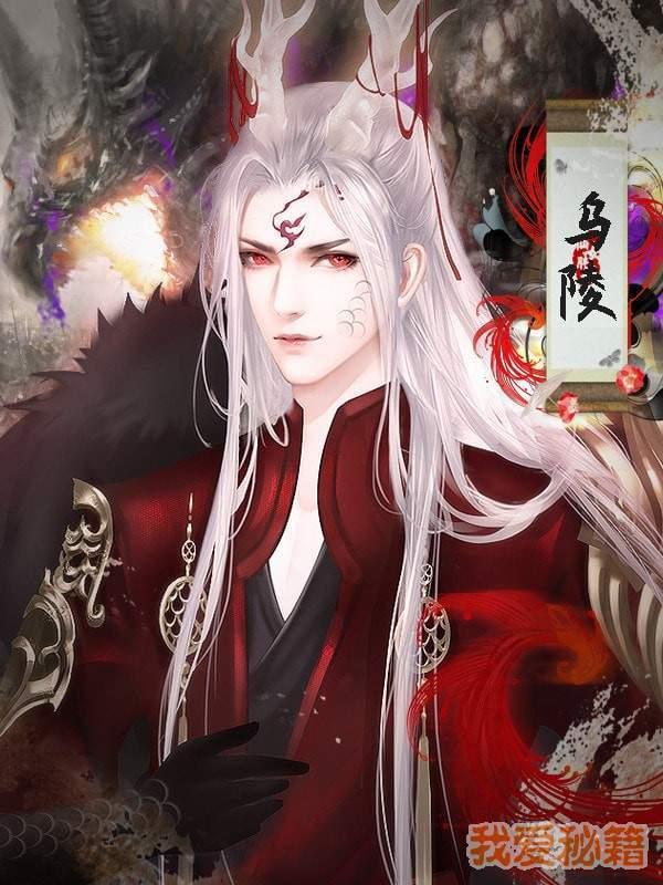 宫斗之狐媚惑主图2
