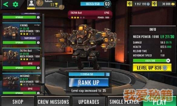 机器人战场图1