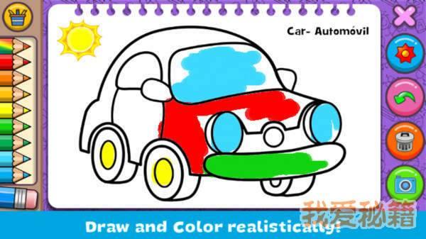 儿童绘画书图5